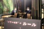 Время Евы - Фильм (2010) BDRip