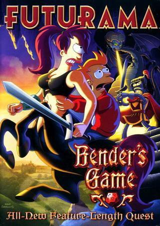 Футурама: Игра Бендера (2008) BDRip