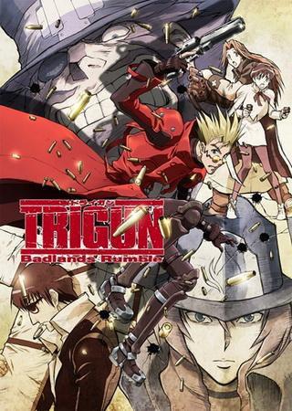 Триган - Переполох в Пустошах (2010) BDRip