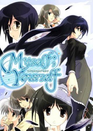 Я; Ты (2007) DVDRip