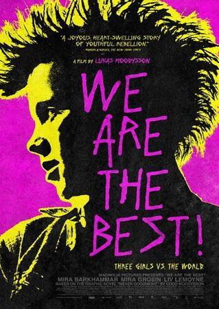 Мы – лучшие! (2013) HDRip